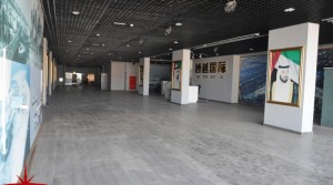 Fully Fitted Showroom, Ground + Mezzanine Floor Facing SZR
